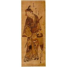 奥村政信: Ichikawa Ebizö as Sukeroku - ホノルル美術館