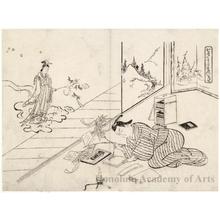 Okumura Masanobu: Tanabata Ni Yoru Imose - Honolulu Museum of Art