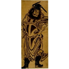 Okumura Masanobu: Shöki The Devil Queller - Honolulu Museum of Art