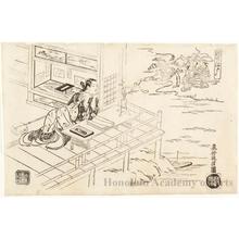 奥村政信: A Stylish Suma: Lady Murasaki Shikibu - ホノルル美術館