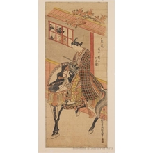 奥村政信: Young Samurai on Horseback - ホノルル美術館