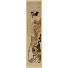Okumura Masanobu: Courtesan Reading Love Letter - Honolulu Museum of Art