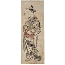 Okumura Masanobu: Courtesan Walking - Honolulu Museum of Art