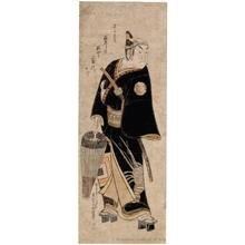 Okumura Masanobu: Ichikawa Ebizö as Sukeroku - Honolulu Museum of Art