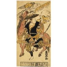 奥村政信: Ichikawa Monnosuke as Höjö Tokimune - ホノルル美術館