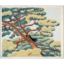 Maeda Masao: Black Cat In Green And Yellow Tree - Honolulu Museum of Art