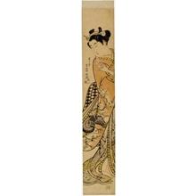Furuyama Moromasa: Beauty Holding A Toy Cloth Monkey (Kukurizaru) - Honolulu Museum of Art