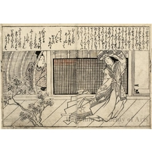Hishikawa Moronobu: Collection of Pictures of Beauties (Prince Genji visits Empress Kokiden) - Honolulu Museum of Art