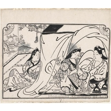Hishikawa Moronobu: Lovers - Honolulu Museum of Art