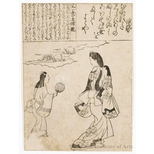 Hishikawa Moronobu: Ise - Honolulu Museum of Art