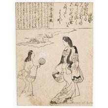 菱川師宣: Ise - ホノルル美術館