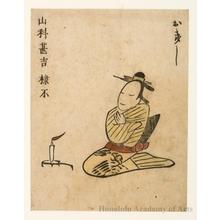 Nichösai: Yamashina Jinkichi - Honolulu Museum of Art