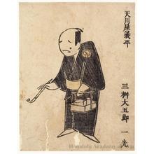 Nichösai: Actor Tengawaya Gihei - Honolulu Museum of Art