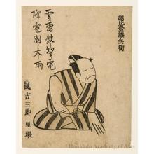 Nichösai: Actor Adahiya Töbei - Honolulu Museum of Art