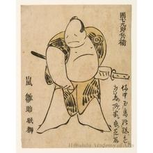 Nichösai: Danshichi Kurobei - Honolulu Museum of Art