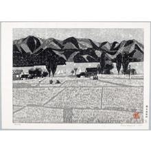 橋本興家: Landscape with Ricefields - ホノルル美術館