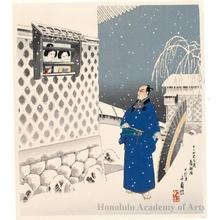 Hasegawa Sadanobu III: Chüshingura in Twelve Months - Honolulu Museum of Art