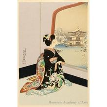 Hasegawa Sadanobu III: Tower of Kinkaku-ji Temple - Honolulu Museum of Art