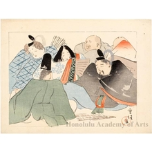 Kamisaka Sekka: 36 Immortal Poets - Honolulu Museum of Art