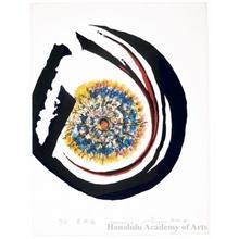 Atö Sengai: Mandala - ホノルル美術館