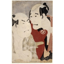 Toshusai Sharaku: The Actors Nakajima Wadaemon as Bödara Chözaemon and Nakamura Konozö as Gon, a Boatman, in the play