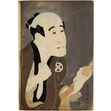 東洲斎写楽: Ötani Tokuji as a servant, Sodesuke - ホノルル美術館