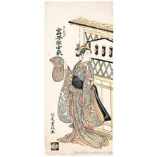 Kitao Shigemasa: Iwai Hanshirö as Saeda - Honolulu Museum of Art