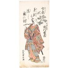 Kitao Shigemasa: Ichikawa Raizö as Kawazu Saburö - Honolulu Museum of Art