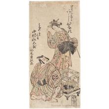 Kitao Shigemasa: Arashi Hinaji As the Courtesan Koshizuka And Nakamura Sukegorö As Hanaregoma Chökichi - Honolulu Museum of Art
