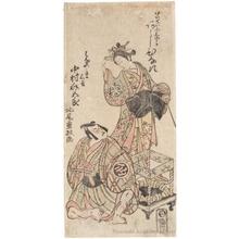Kitao Shigemasa: Arashi Hinaji As the Courtesan Koshizuka And Nakamura Sukegorö As Hanaregoma Chökichi - Honolulu Museum of Art