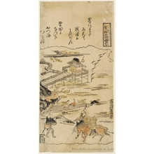 Nishimura Shigenaga: Katata no Rakugan (Descending Geese at Katata ) - Honolulu Museum of Art