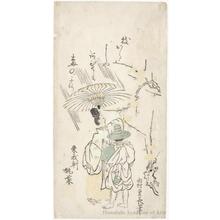 西村重長: A Courtier Under an Umbrella - ホノルル美術館