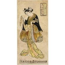 西村重長: Musume fü Sampukutsui ( Three Young Women: The Thread Merchant's Daughter, Koito, of Honchö 2-chöme ) - ホノルル美術館