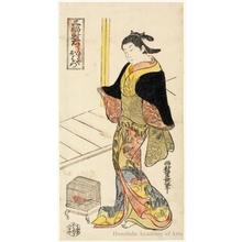 西村重長: Sampukutsui Temmaya Ohatsu (The Courtesan Ohatsu Of Tenma-Ya) - ホノルル美術館