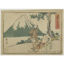 Yanagawa Shigenobu: Hara 3Ri 6Chö to Hara - Honolulu Museum of Art