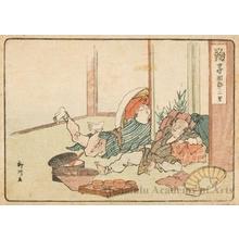 柳川重信: Mariko 2 Ri to Okabe - ホノルル美術館