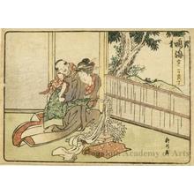 柳川重信: Narumi : 1 ri and 26 chö to Miya - ホノルル美術館