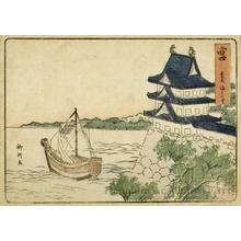 柳川重信: Miya 7 ri over the Water to Kuwana - ホノルル美術館