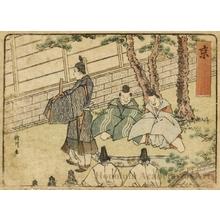 Yanagawa Shigenobu: Kyö - Honolulu Museum of Art