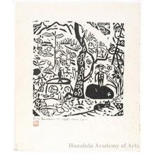 棟方志功: The Garden - ホノルル美術館