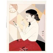 伊東深水: Clock and Beauty No. 3 - ホノルル美術館