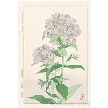 Kawarazaki Shödö: Oleander - ホノルル美術館