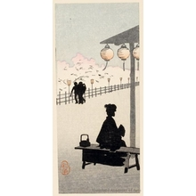 Suzuki Shönen: Silhouette of A Woman Seated at A Roadside - ホノルル美術館