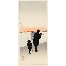 Suzuki Shönen: Silhouette of a fisherman and a child - ホノルル美術館