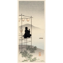 Suzuki Shönen: Silhouette of a man seated on a platform enjoying the scenery (descriptive title) - ホノルル美術館