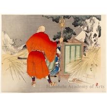 Mishima Shösö: Half-Moon Castle - ホノルル美術館