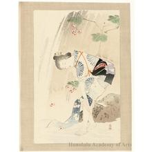 Mishima Shösö: A Spray from Waterfall - ホノルル美術館