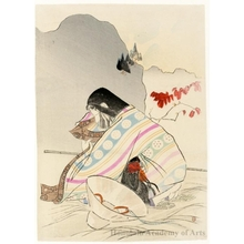 Mishima Shösö: Coloration of Lacquer Tree Leaves - ホノルル美術館