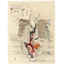 Mishima Shösö: Female Vendor in Öhara - ホノルル美術館