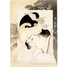 Yamamoto Shoun: Happy Occasion - Honolulu Museum of Art